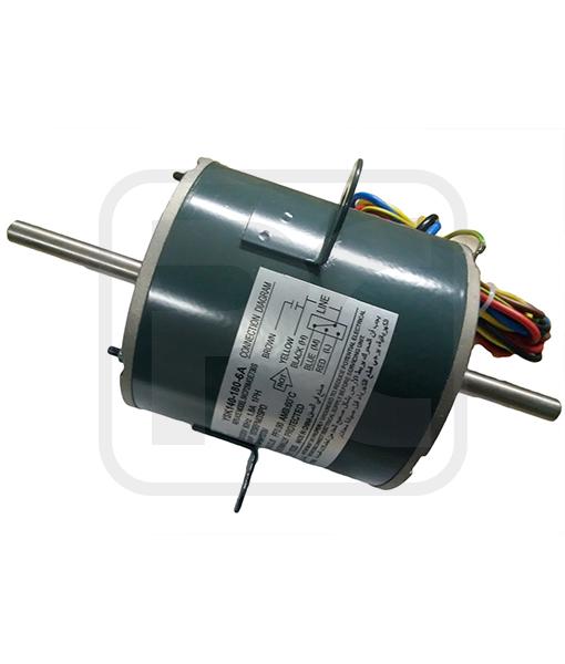 Beverage Air Condenser Fan Motor